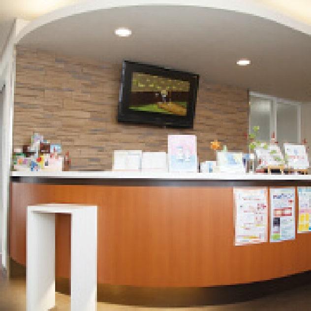 はる歯科診療室 受付