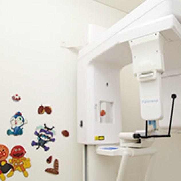 はる歯科診療室 レントゲンルーム