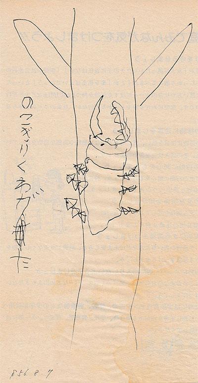 保育所時代の絵(クワガタ)