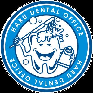 はる歯科診療室