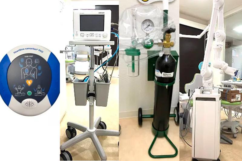 AED、パルスオキシメーター、酸素ボンベ、歯科用吸引装置